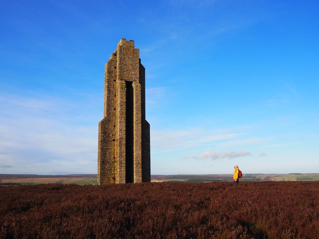 The sighting tower on the moor above Roundhill Reservoir