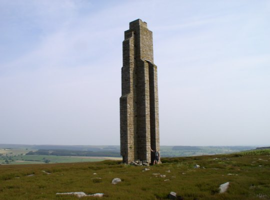 The tall sighting tower on the moor above Roundhill Reservoir