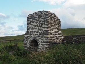 The Toft Gate limekiln